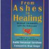 I Remember short story in anthology From Ashes to Healing: Mystical Encounters with the Holocaust